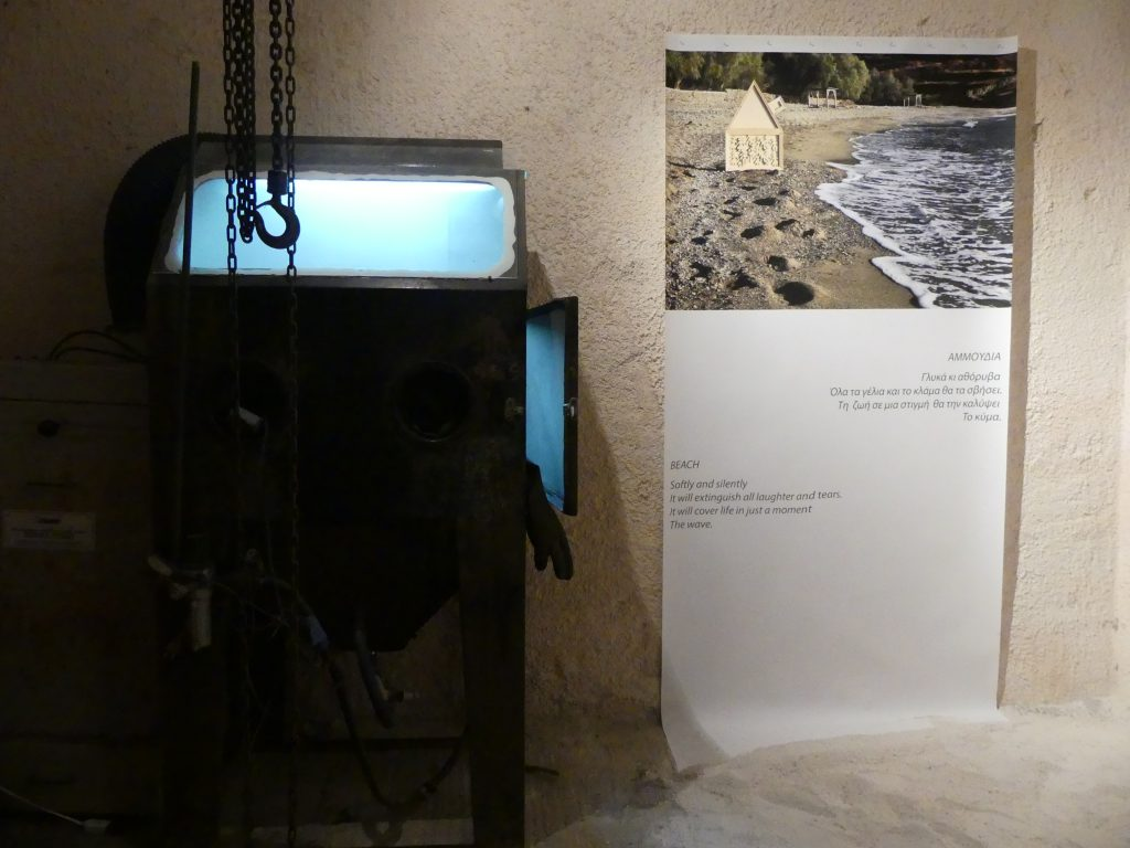 tidal flow art exhibition- Artemis Alcalay