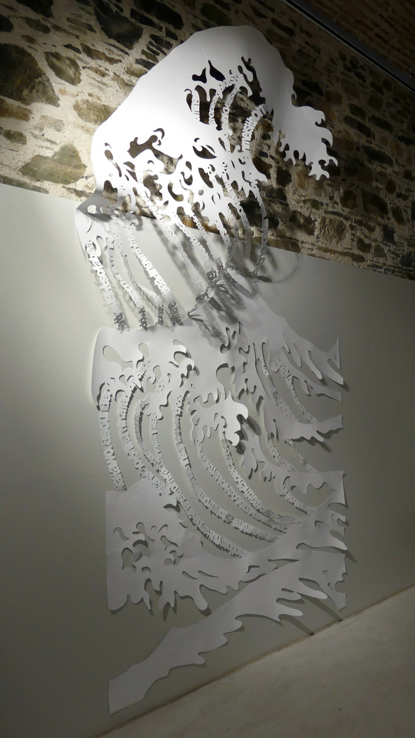 tidal flow art relocated - Amalia Andoniadou