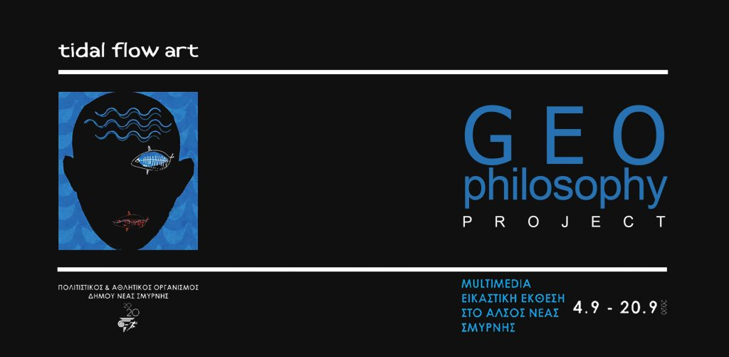 GEO philosophy invitation
