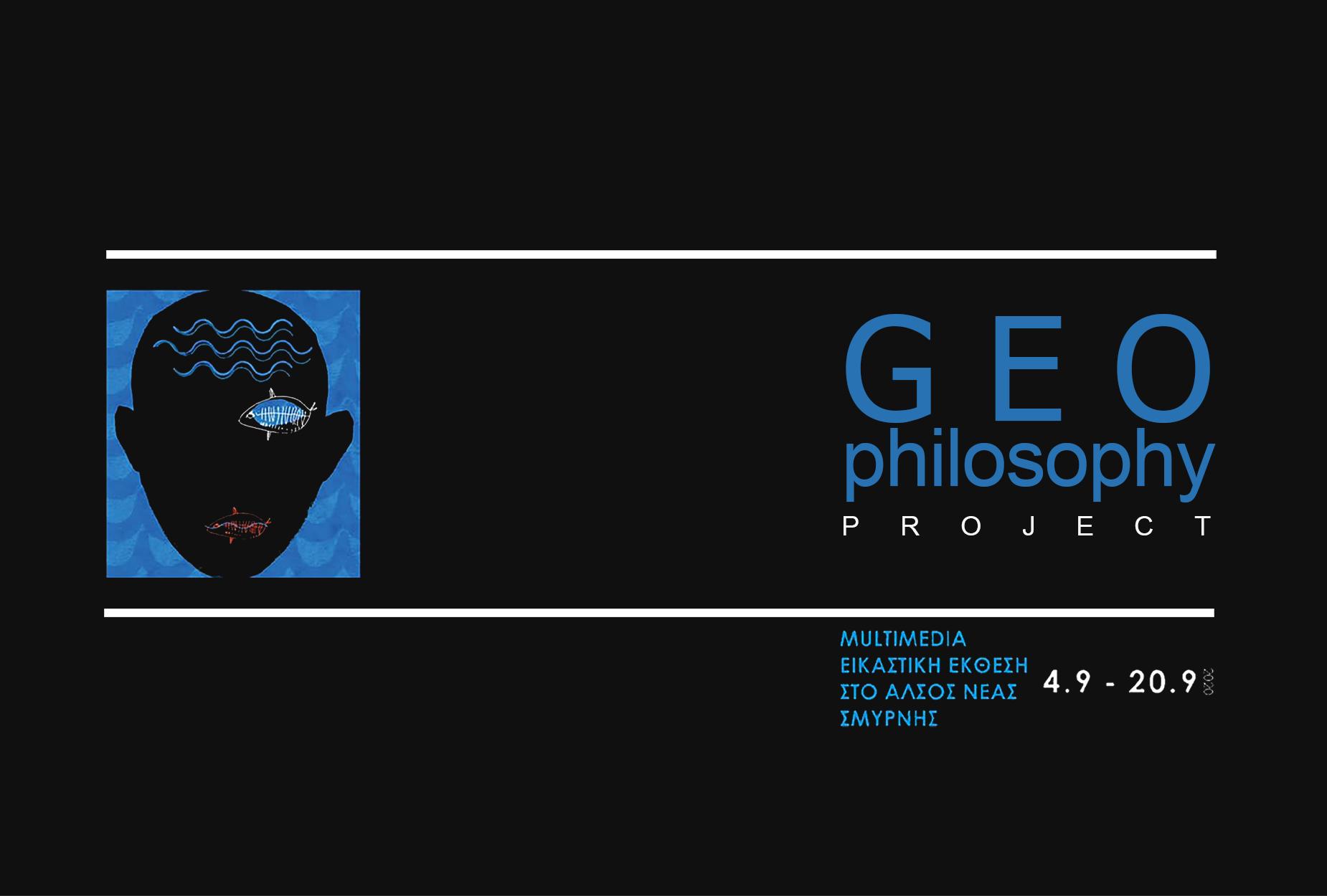 GEO philosophy invitation web