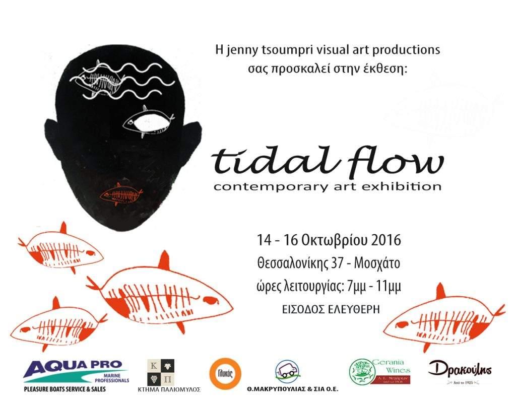 invitation tidal flow art exhibition
