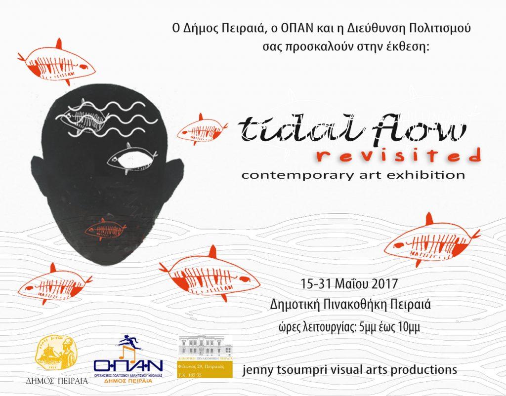 tidal flow art revisited-invitation