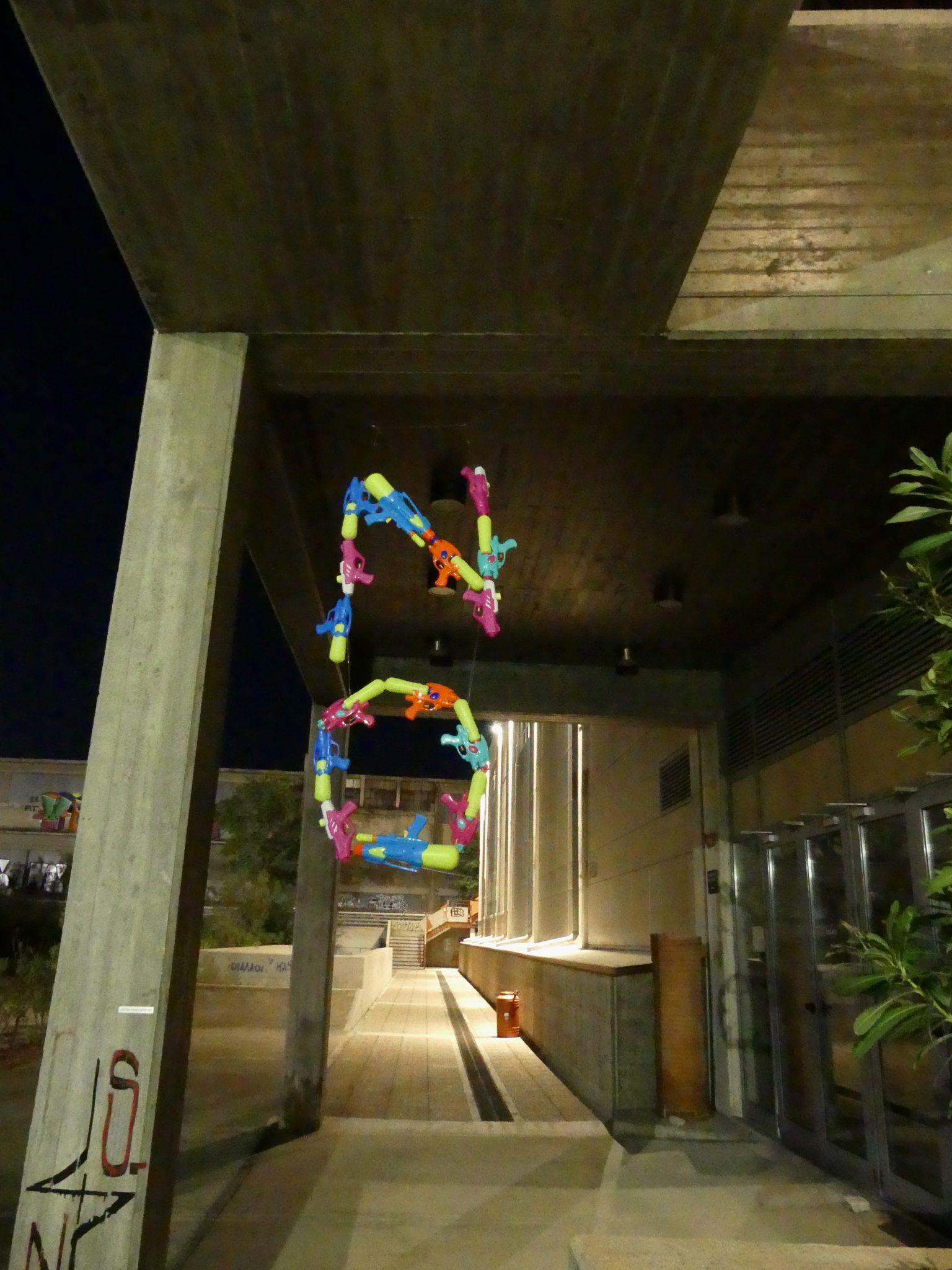 tidal flow art rubick's cube κύβος του Ρούμπικ ΑΣΚΤ ASFA 9