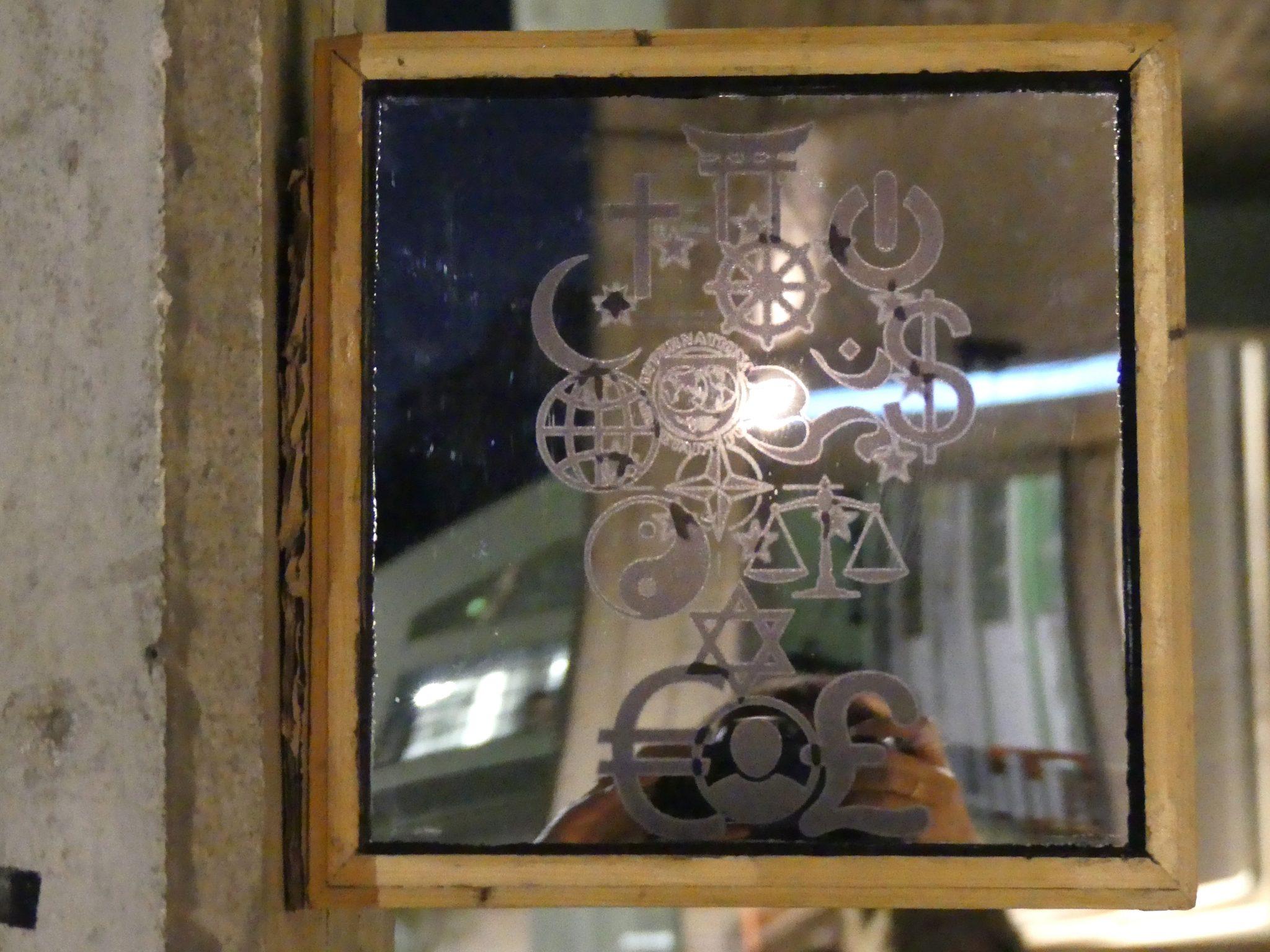 tidal flow art rubick's cube κύβος του Ρούμπικ ΑΣΚΤ ASFA 11